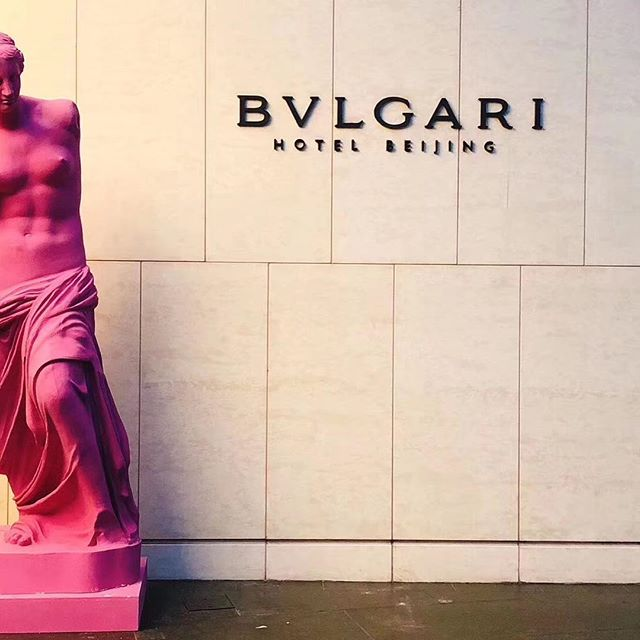 Bulgari - Wildpop <br/>High Jewlery Exhibition