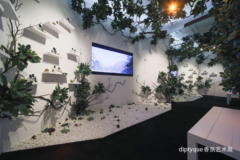 Diptyque Cha House Pop Up Store April 2019 Shanghai – 3
