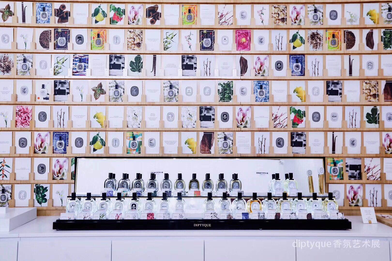 Diptyque Cha House Pop Up Store April 2019 Shanghai – 4