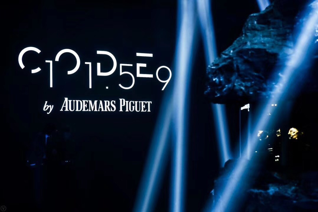 Audemars Piguet CODE11.59