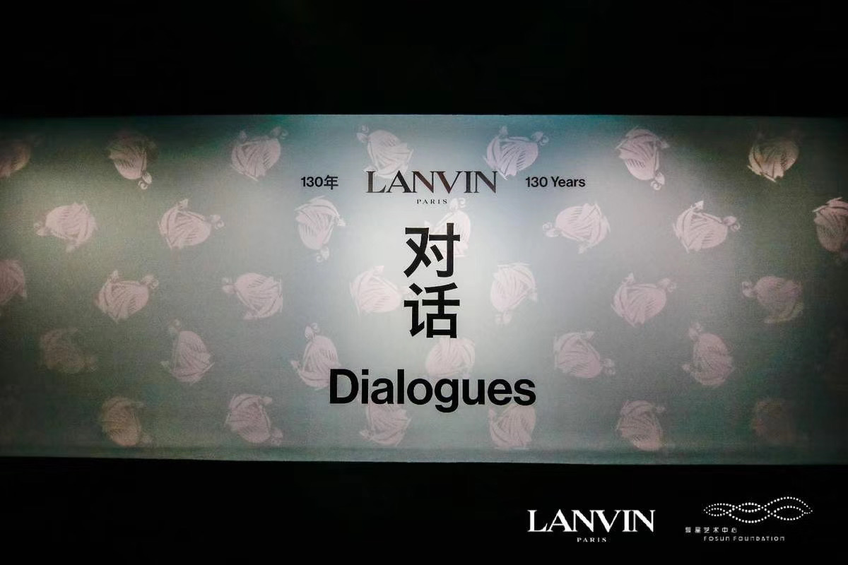 Lanvin Exhibition & Store Opening