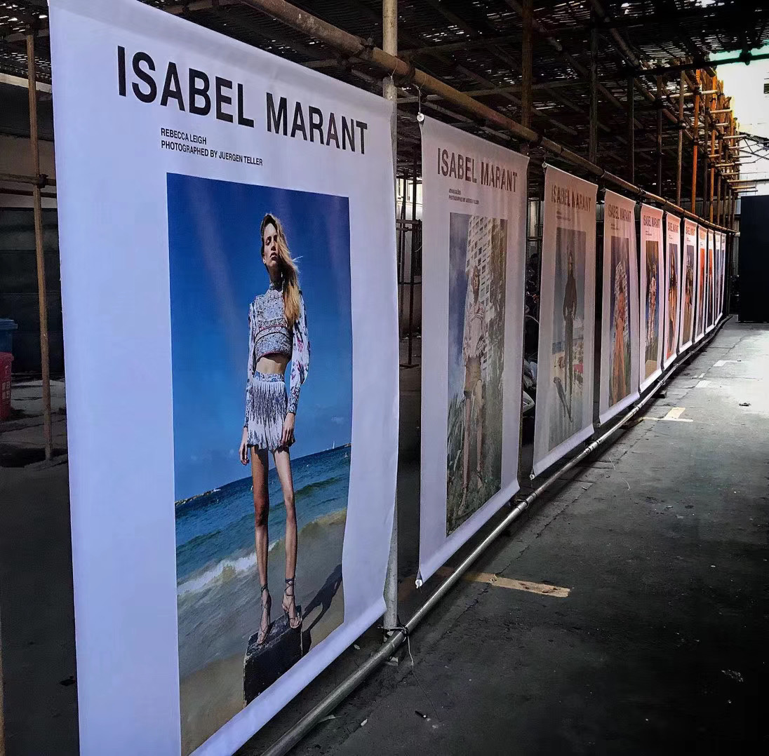 Isabel Marant Press Day & Party Shanghai 13th December 2019 – 2