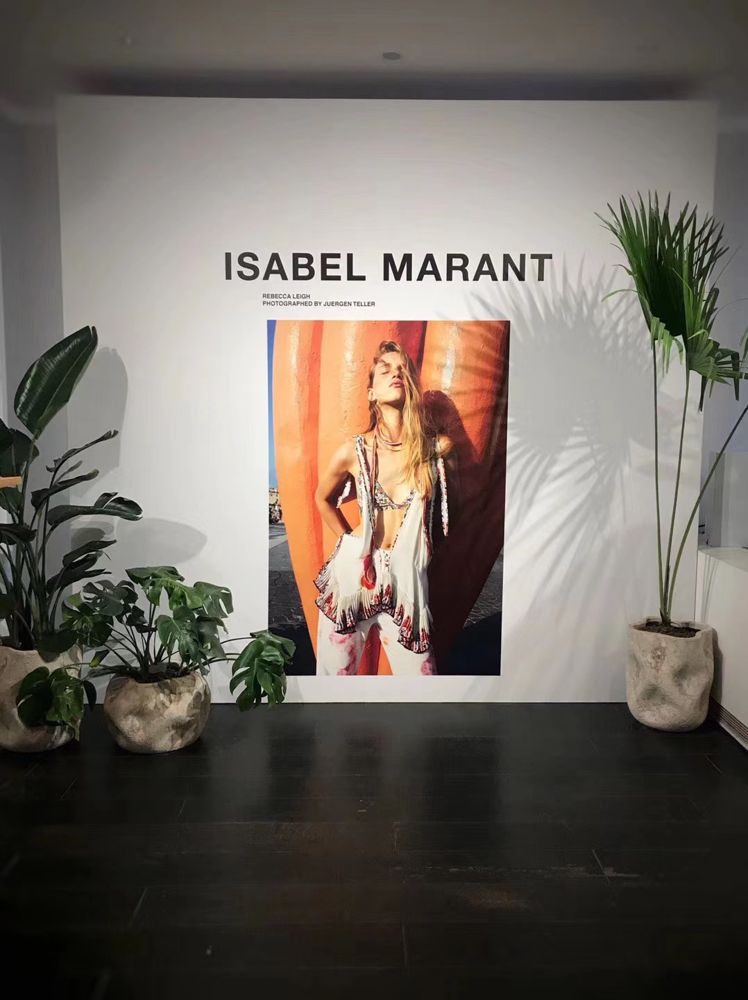 Isabel Marant Press Day & Party Shanghai 13th December 2019 – 5
