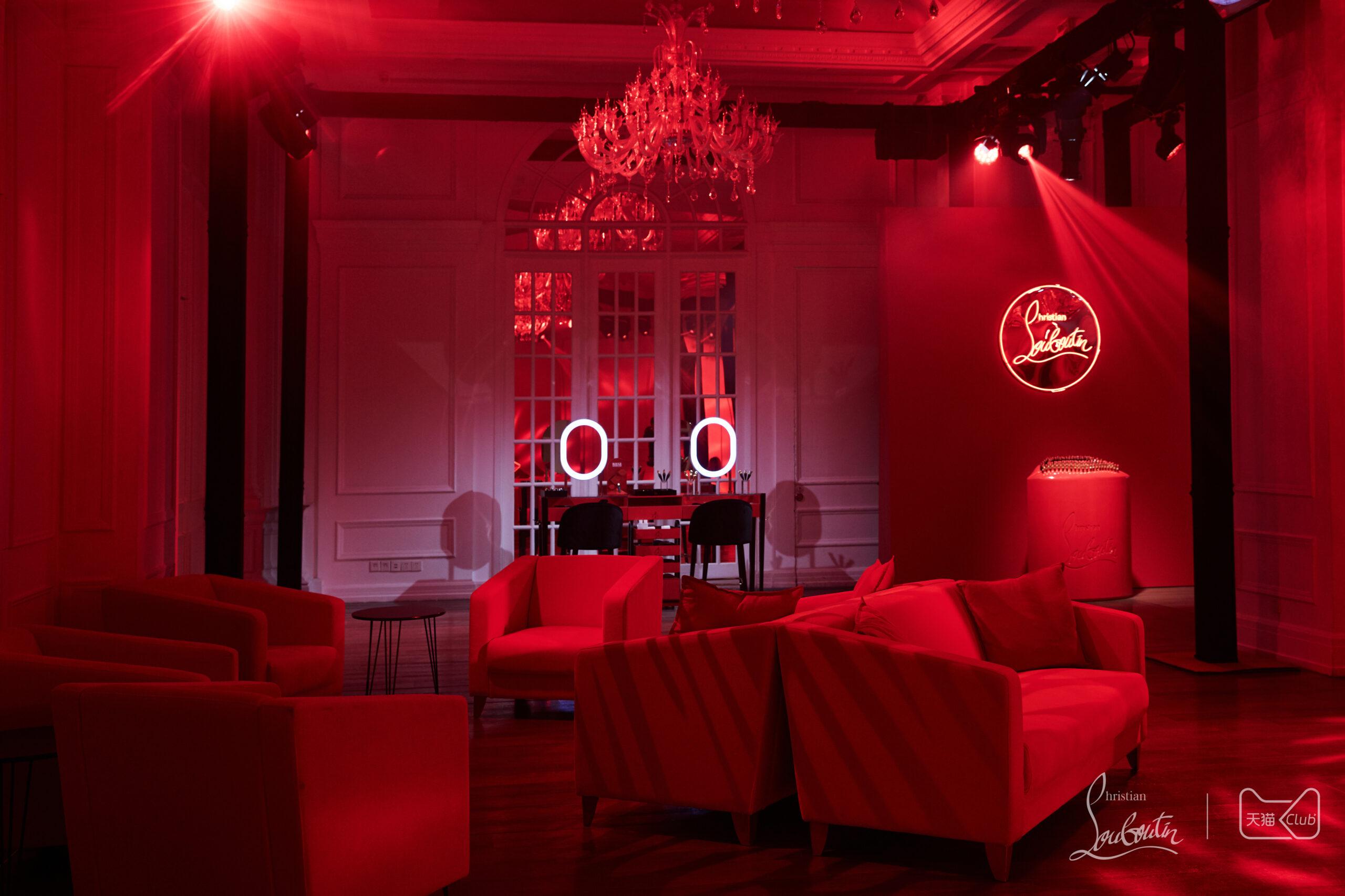 Christian Louboutin Beauty Tmall Launch Event Shanghai 2nd Dec 2019 – 3