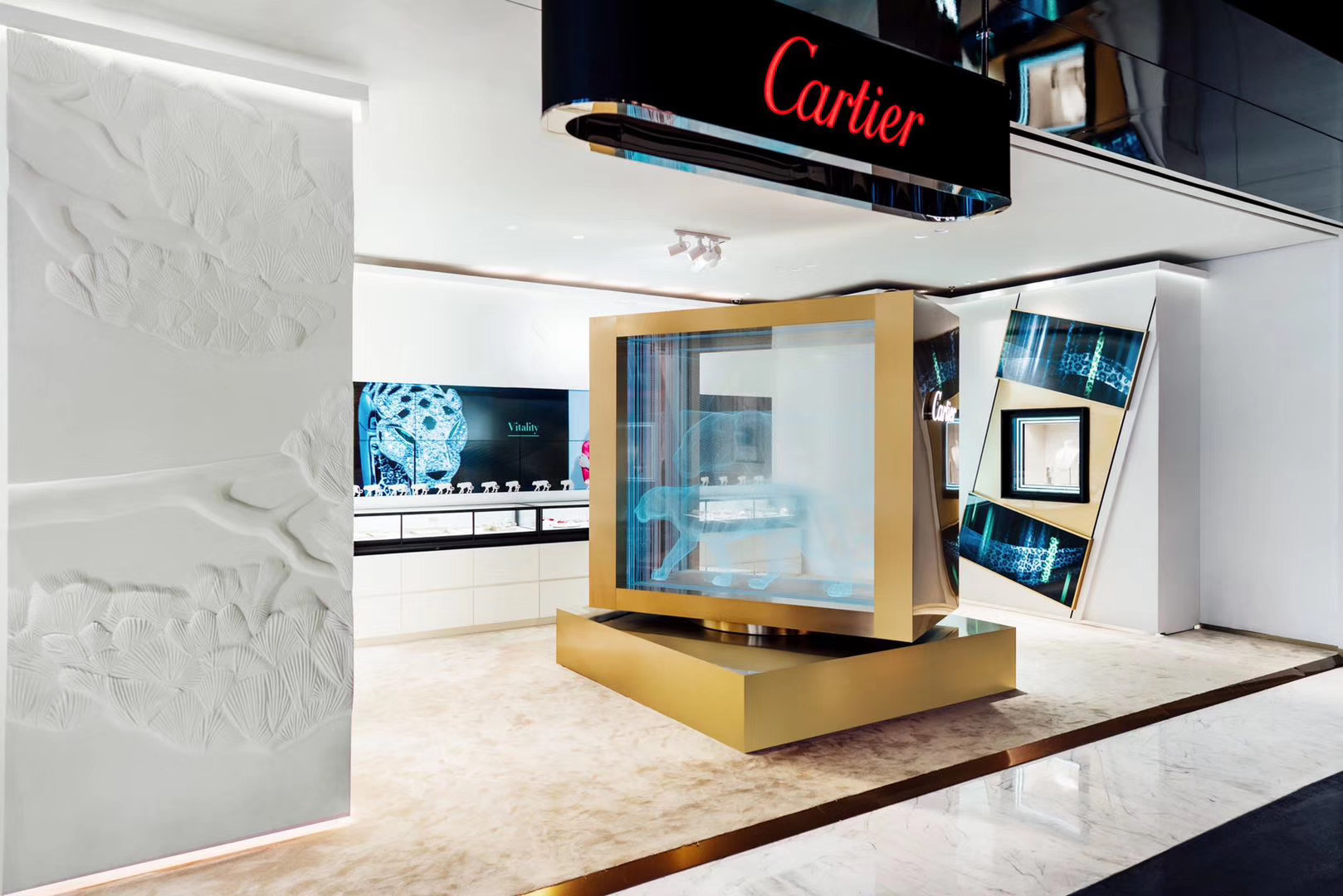 Cartier Panthère Pop Up