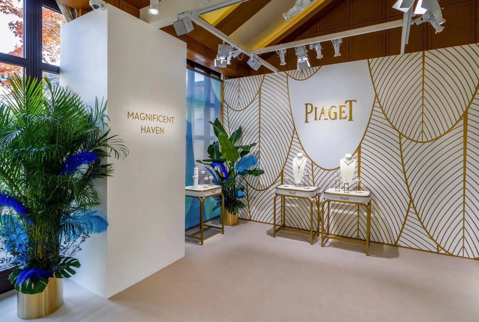 Piaget HJ Exhibition & Gala Dinner December 10th-12th Hanghzou – 5