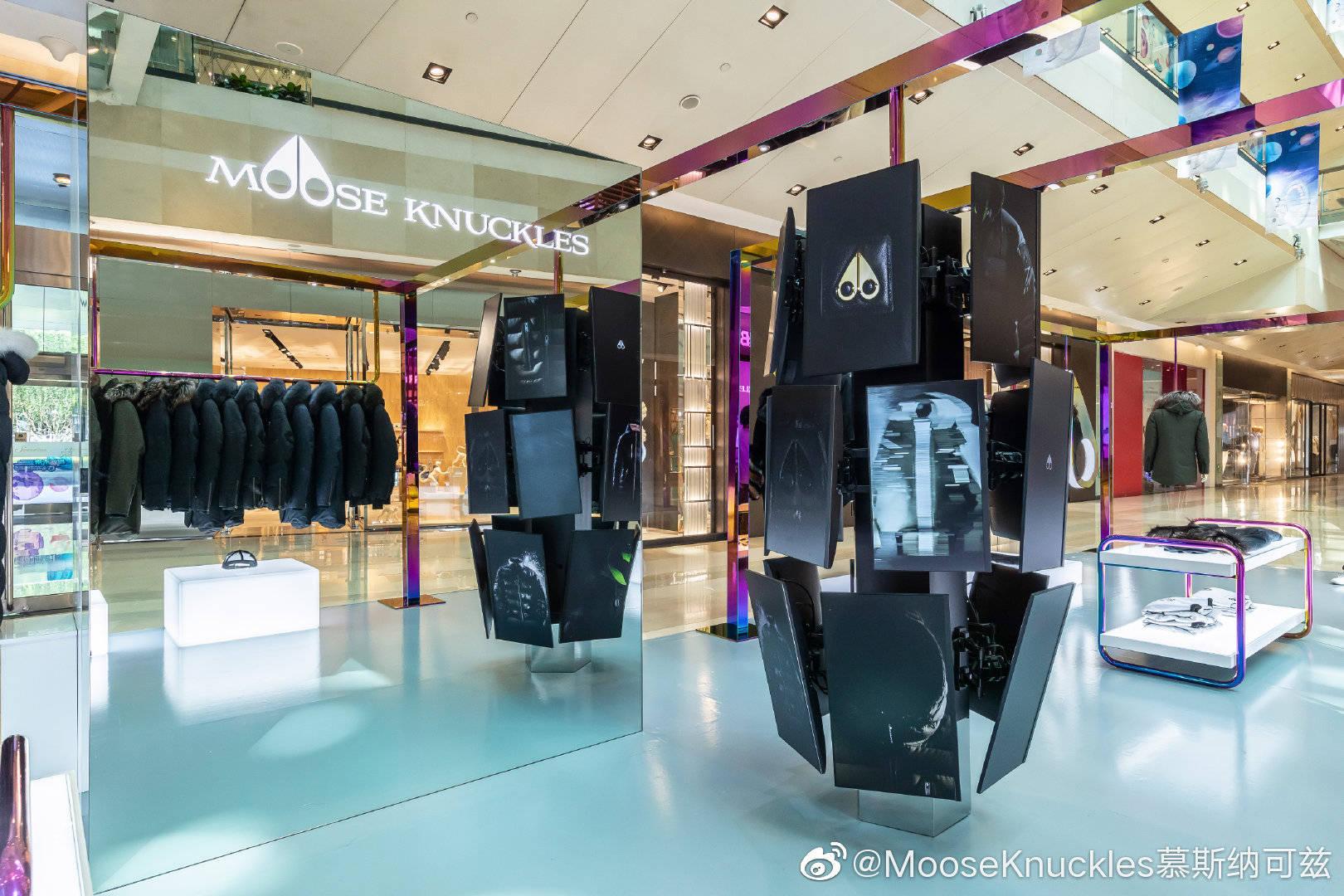 Moose Knuckles Pop Up Sep 12th – Feb 28th Beijing /Hangzhou – 4