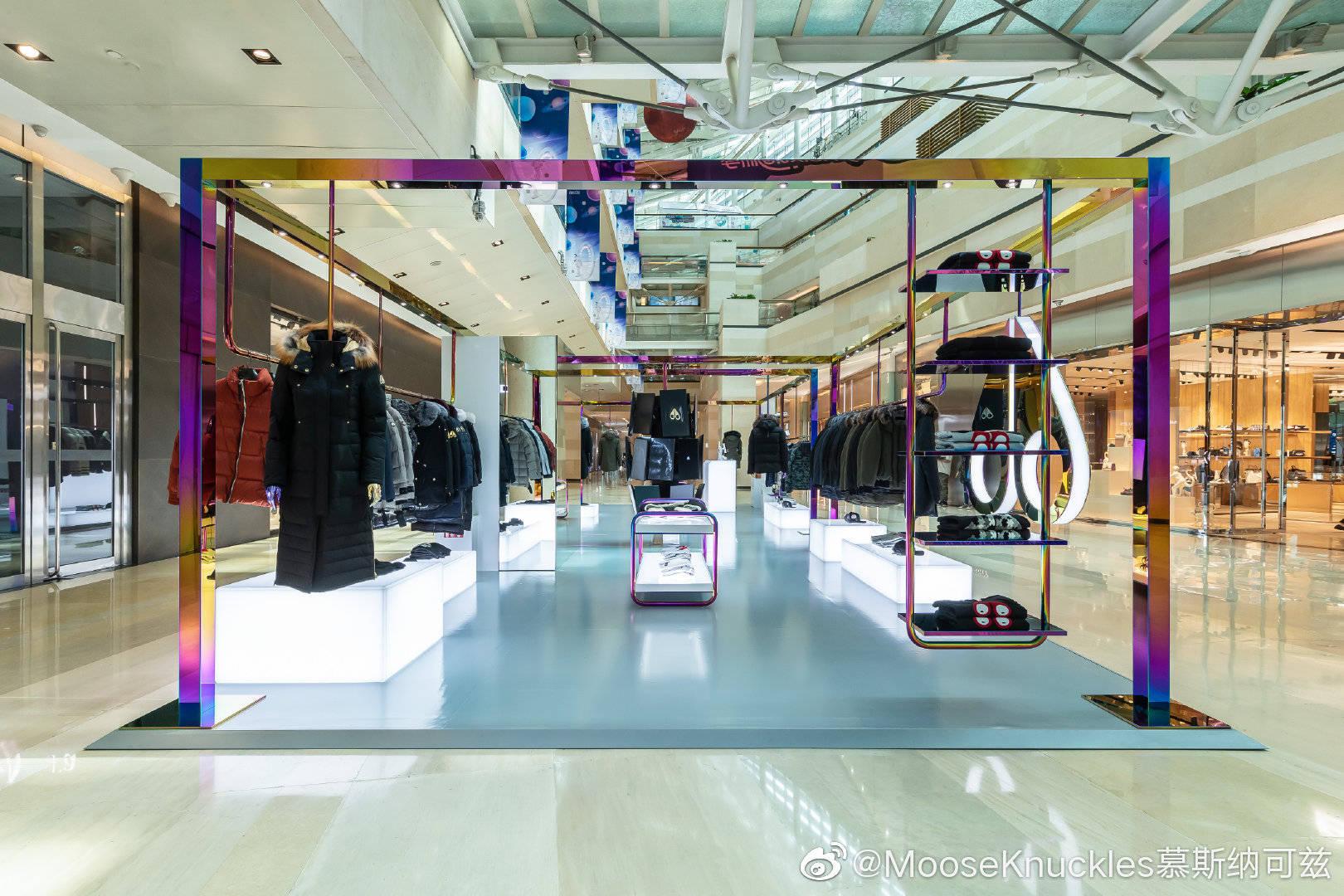 Moose Knuckles Pop Up Sep 12th – Feb 28th Beijing /Hangzhou – 3
