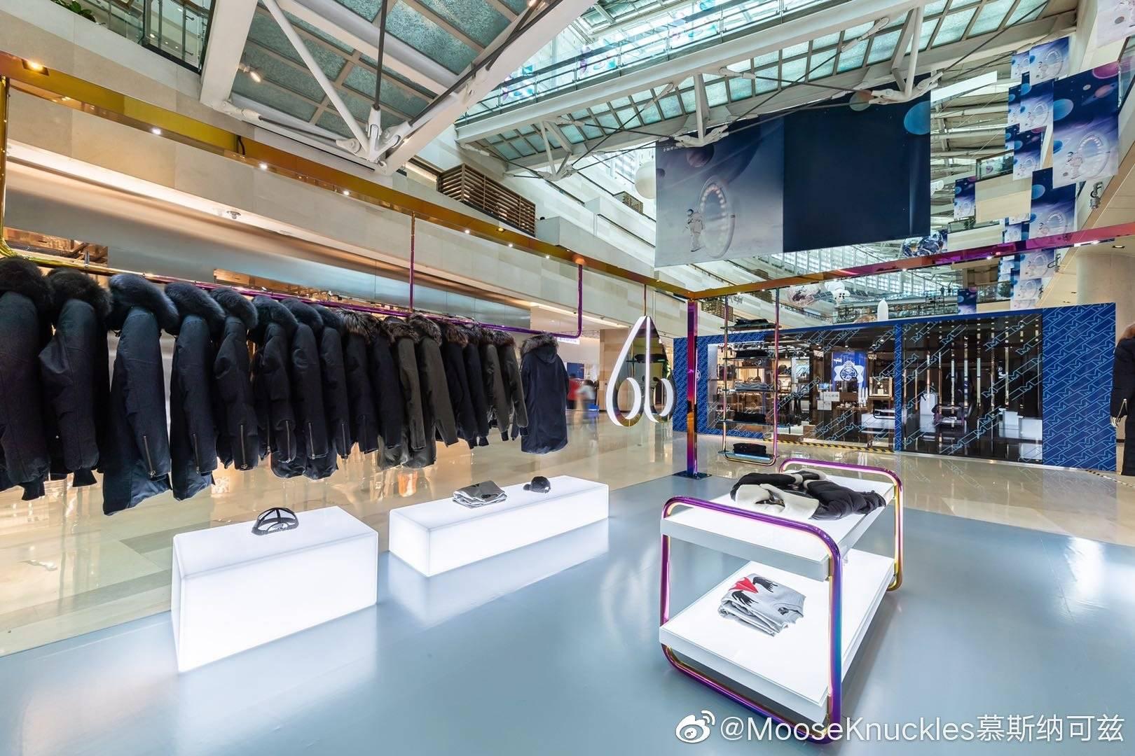 Moose Knuckles Pop Up Sep 12th – Feb 28th Beijing /Hangzhou – 1