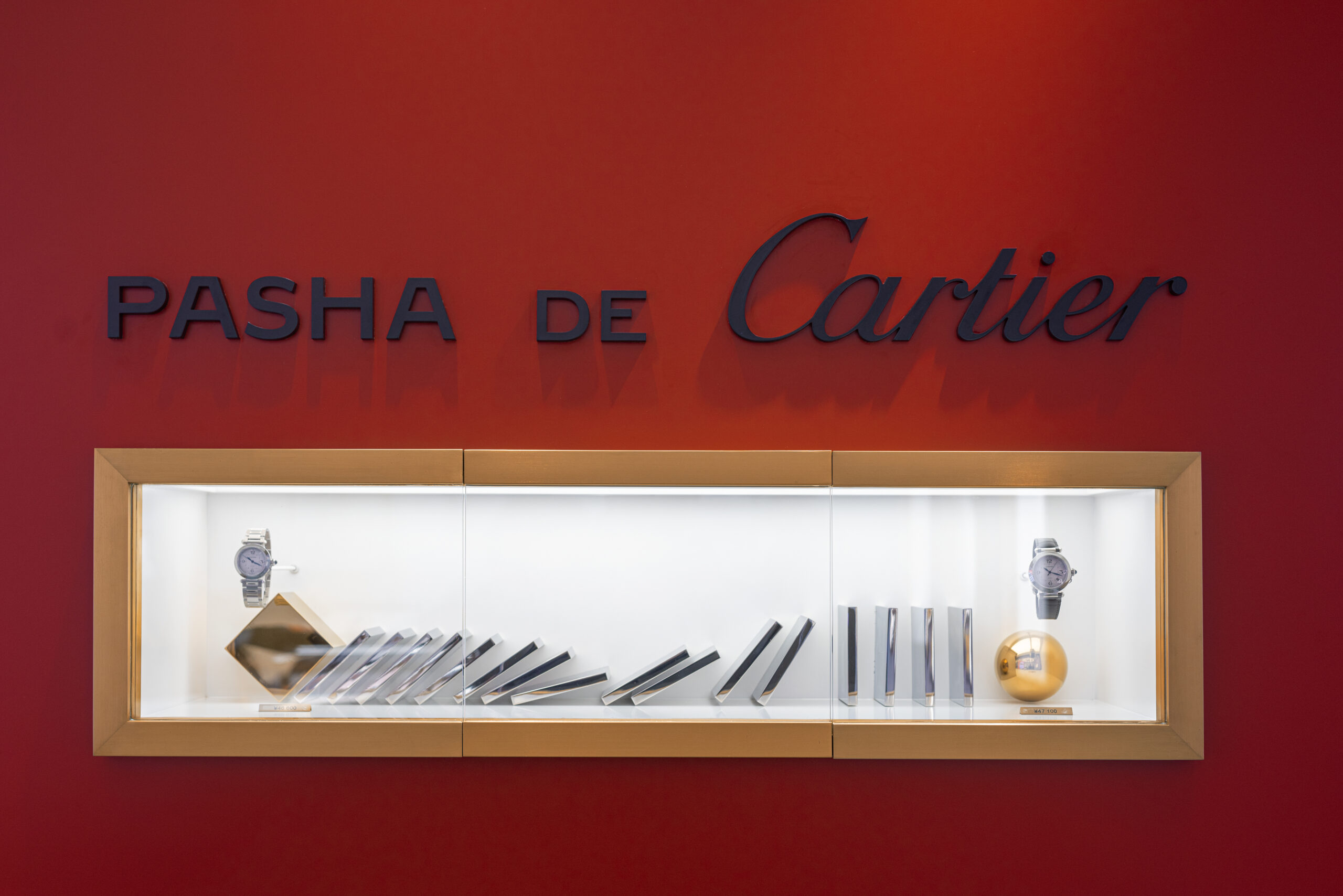 Pasha de Cartier Pop Up
