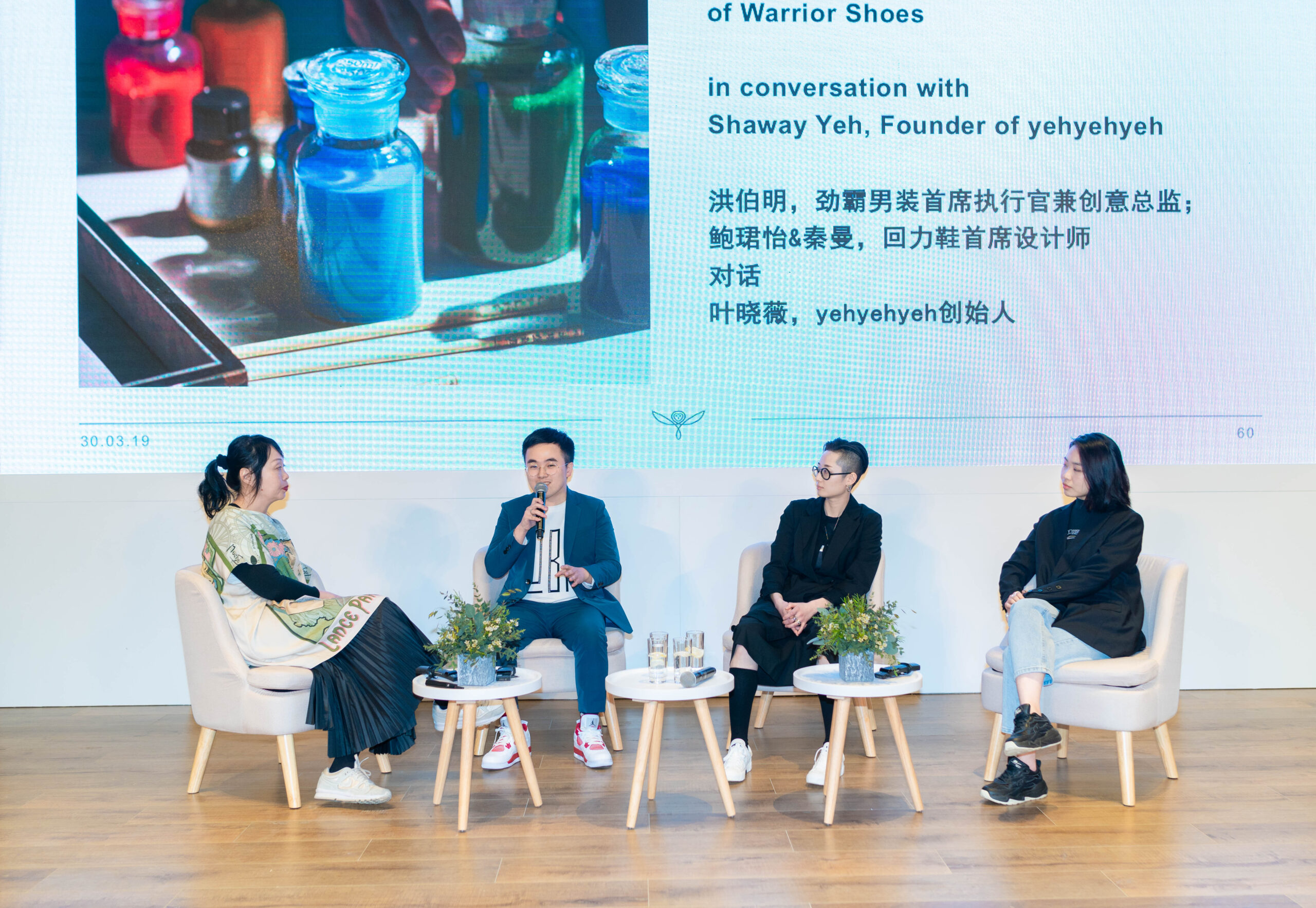 Kering Sustainability Workshop March 30th 2019 Shanghai – 3