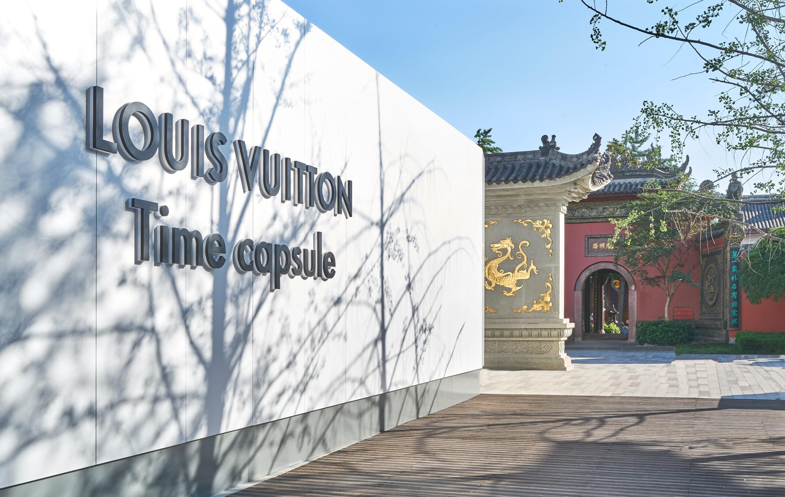 Louis Vuitton Time Capsule Exhibition June 6th – Jul 14th Chengdu – 8