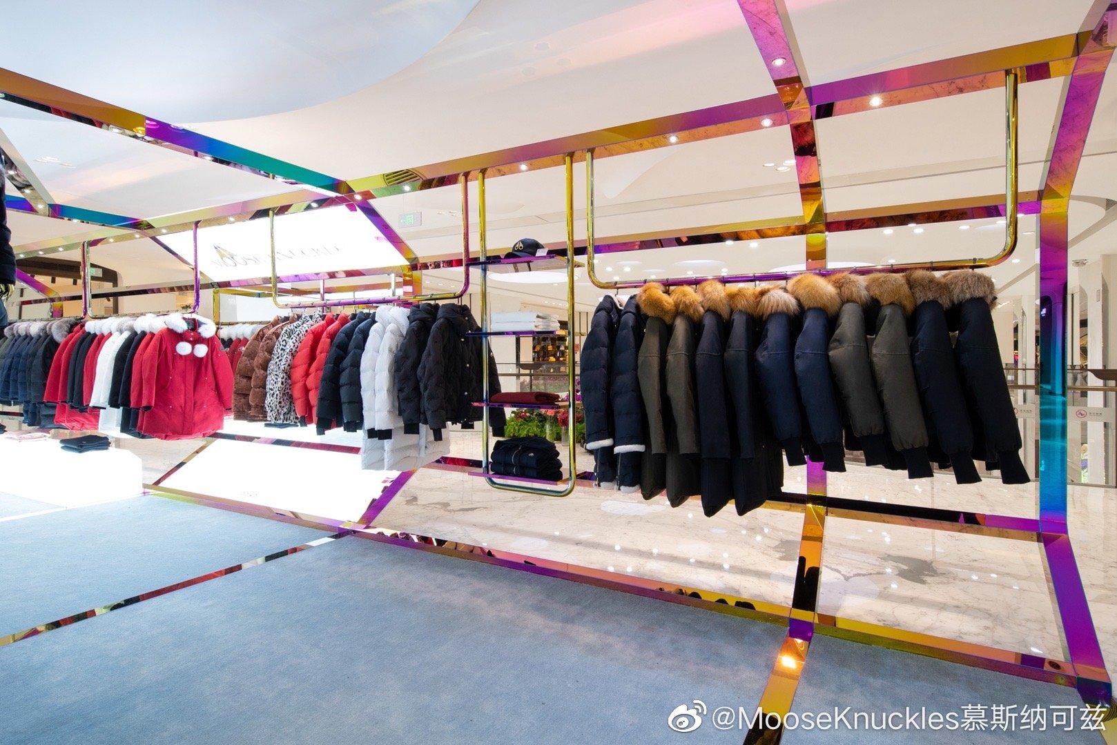 Moose Knuckles Pop Up Sep 12th – Feb 28th Beijing /Hangzhou – 10
