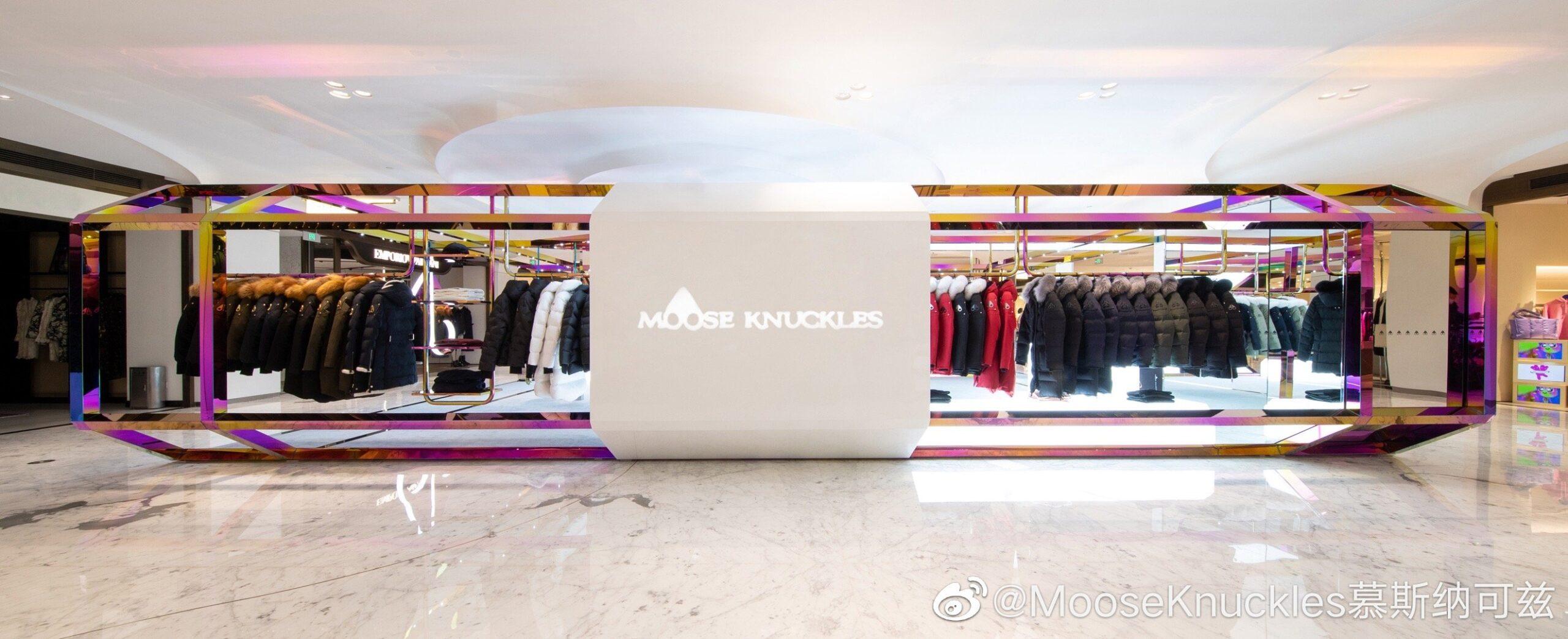 Moose Knuckles Pop Up Sep 12th – Feb 28th Beijing /Hangzhou – 9