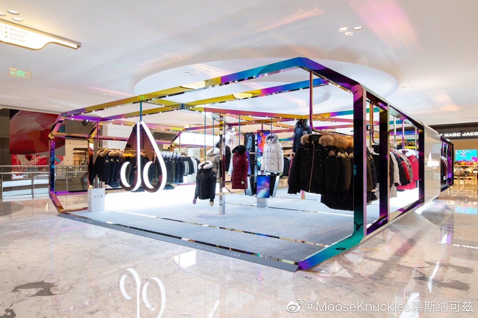 Moose Knuckles Pop Up Sep 12th – Feb 28th Beijing /Hangzhou – 7