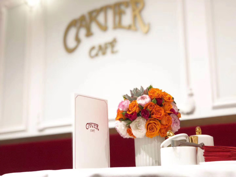 Cartier Clash @ K11 April 23-28 Shanghai – 6