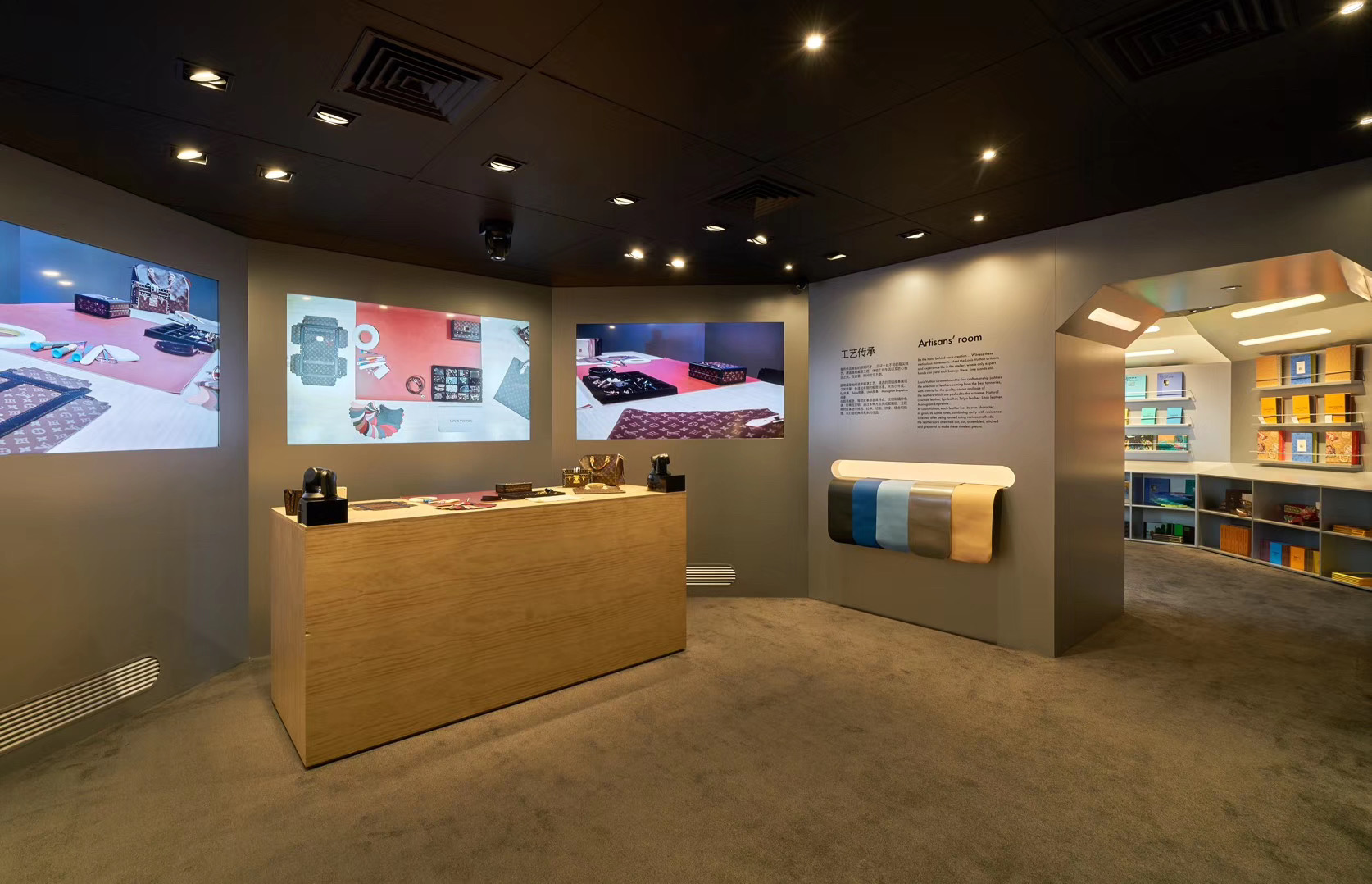 Louis Vuitton Time Capsule Exhibition June 6th – Jul 14th Chengdu – 1