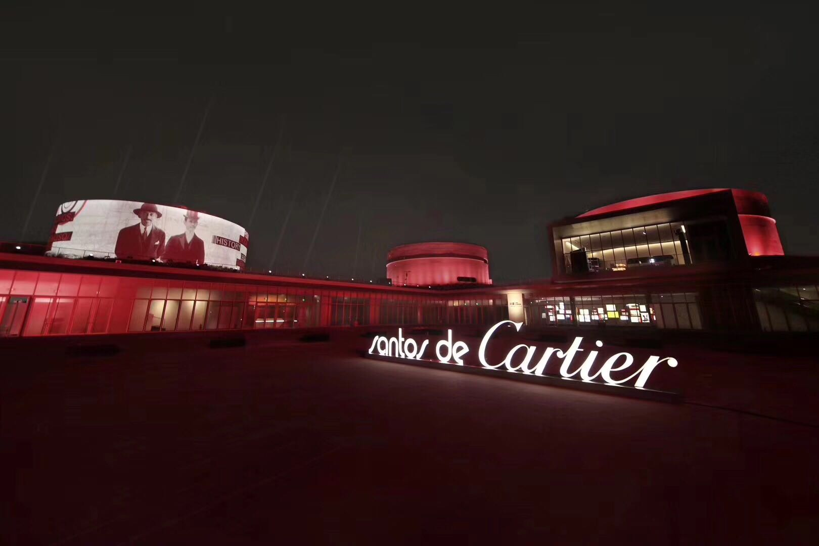 Cartier Santos Watch Exhibition