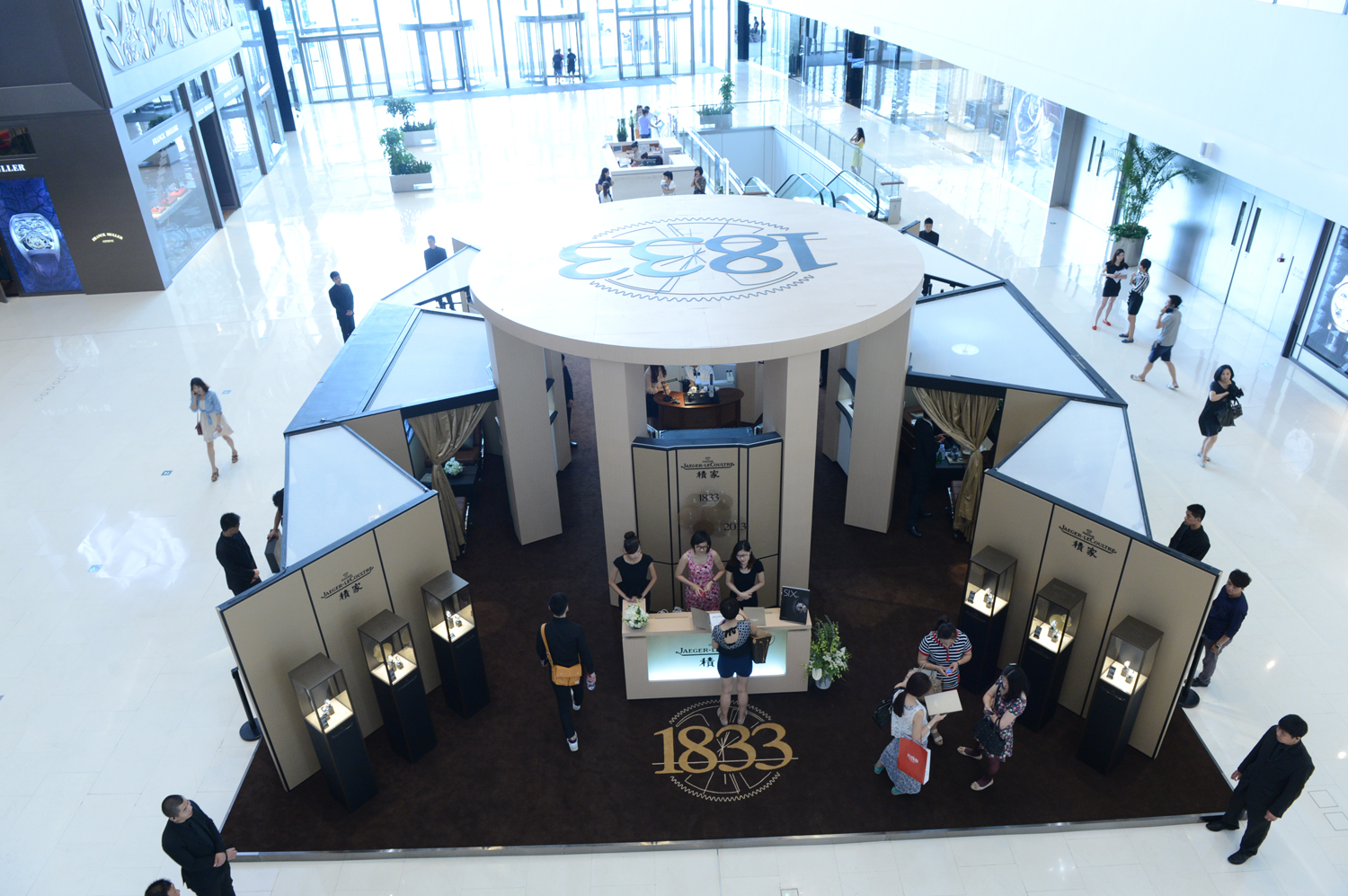 Jaeger Lecoultre - 180th Anniversary Exhibition