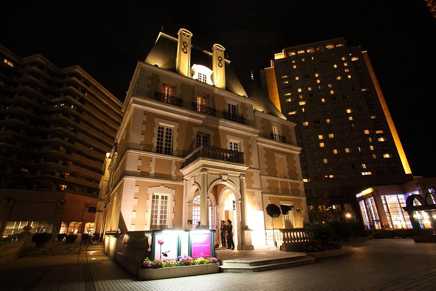 Maison Lancôme - 80th Anniversary