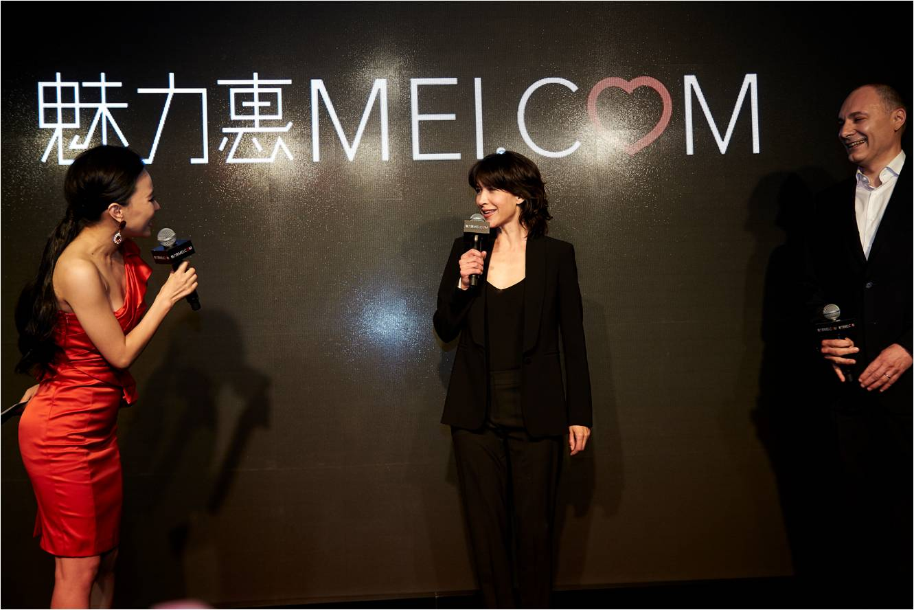 Mei.com - 5th anniversary