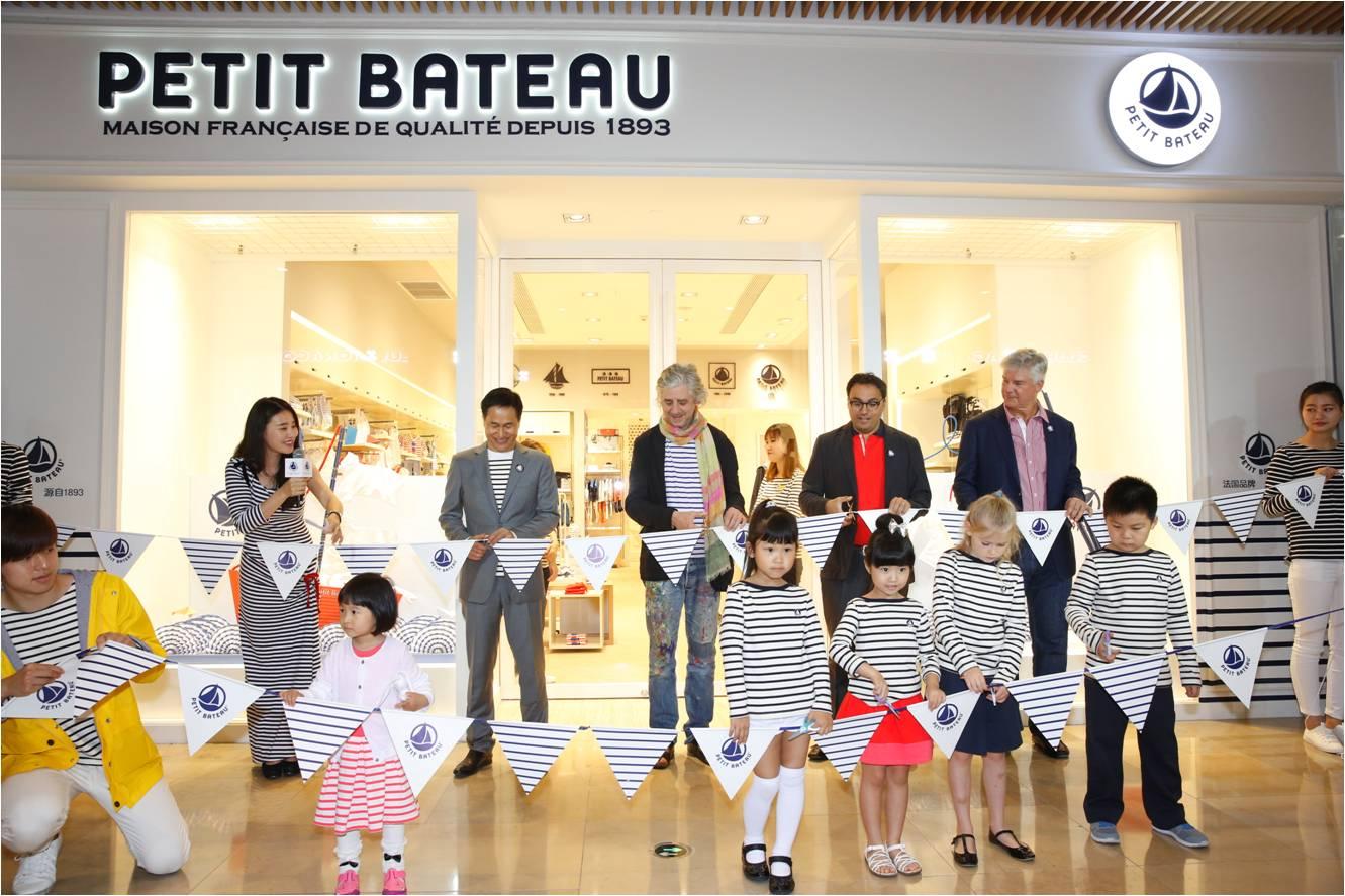 Petit Bateau - Store Opening