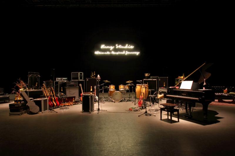 Krug - Krug Studio