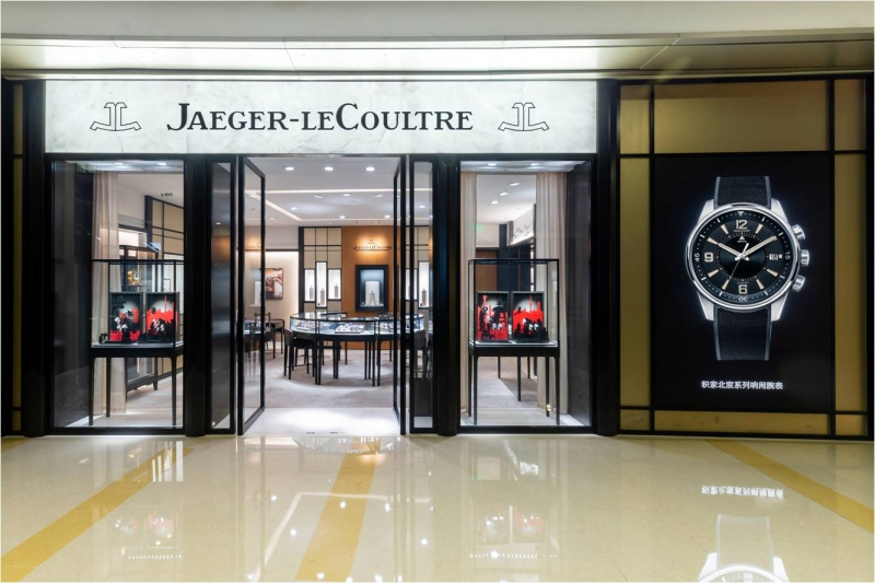 Jaeger LeCoultre - Made of Makers Roadshow