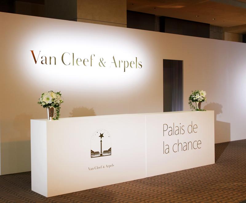 Van Cleef & Arpels - Palais de la Chance