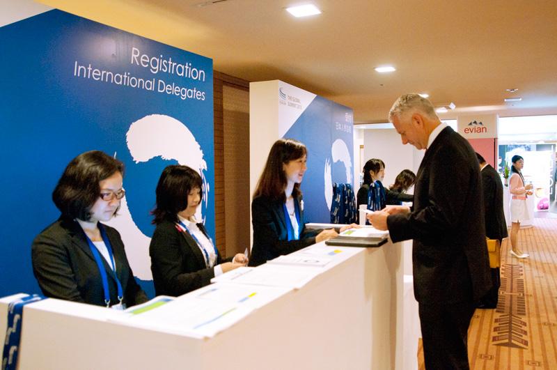 Consumer Goods Forum 2013