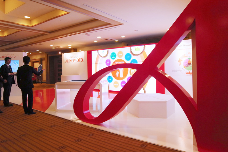 Ajinomoto - Booth<br/>Consumer Goods Forum 2013